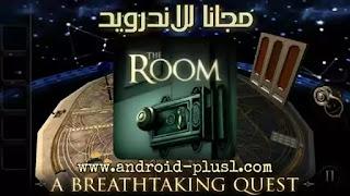 تحميل لعبة الغاز الغرف المغلقة الصعبة ذا روم The Room مجانا اخر اصدار apk للاندرويد