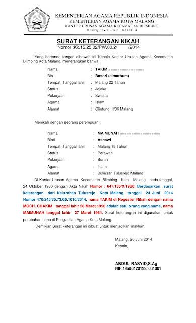 Kua Blimbing Kota Malang Contoh Surat Pengantar Dari Kua
