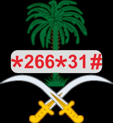 cara-nelpon-murah-ke-arab-saudi-dengan-telkomsel