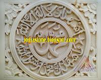 Motif  Kaligrafi