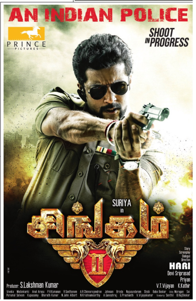 Singham 2 (2013) Hindi Dubbed Movie | Watch Online Movies ...