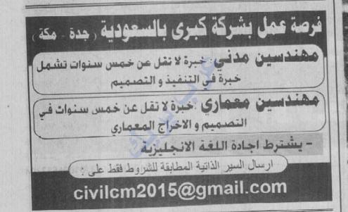 www.arabbreak.com-02