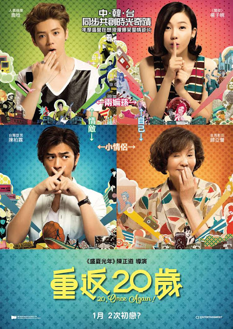 20 Once Again (2015) BluRay 720p Subtitle Indonesia