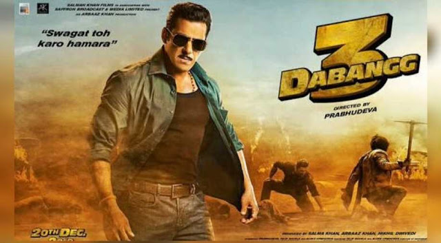 dabangg-3-movie-total-collection-in-first-day