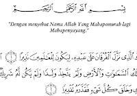 Surat Maryam Latin Suratmenyuratnet