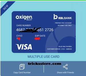 oxigen virtual card for cashback payment