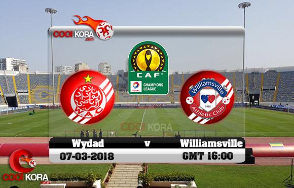 مشاهدة مباراة الوداد ويليام سفلي أثلتيك اليوم 7-3-2018 دوري أبطال أفريقيا