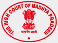 www.emitragovt.com/2017/08/mp-high-court-recruitment-career-latest-jobs-vacancy-notification
