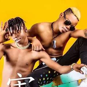 Download Audio | Mabantu ft Whozu - Kama Tulivyo