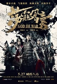 Đãng Khấu Phong Vân - God of War (2017)