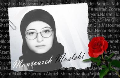 Mansoureh Moslehi