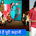 Yeh Rishtey Hain Pyaar Ke: Mishti refuses to get married, Maheshwari and Singhania's in trouble