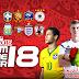 تحميل لعبة دريم ليج سكور 18 مود كاس العالم روسيا DLS 18 WORLD CUP 2018 مهكرة (امول) اخراصدار (ميديا فاير - ميجا)