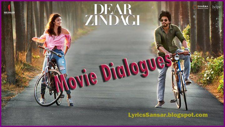 """DEAR ZINDAGI"" Movie Promo Dialogues : Shahrukh Khan & Alia Bhatt"