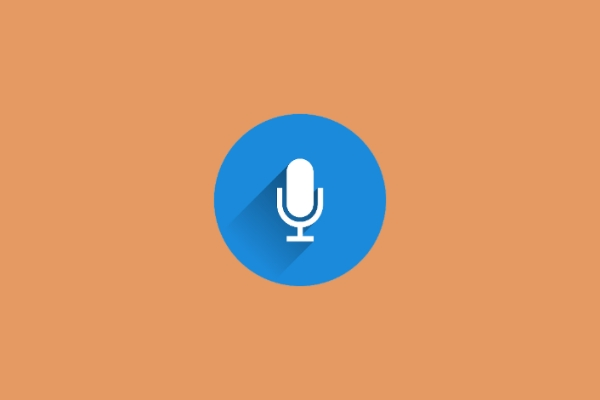 Memotong Rekaman Suara