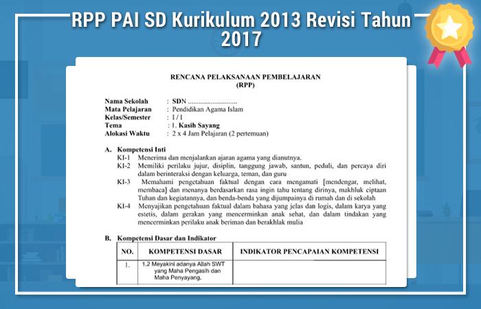 RPP PAI SD Kurikulum 2013 Revisi Tahun 2017