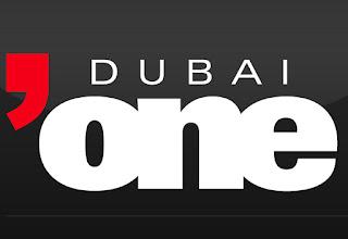 """تردد قنوات """"دبي وان"""" تردد قناة Dubai One الجديد 2018"""