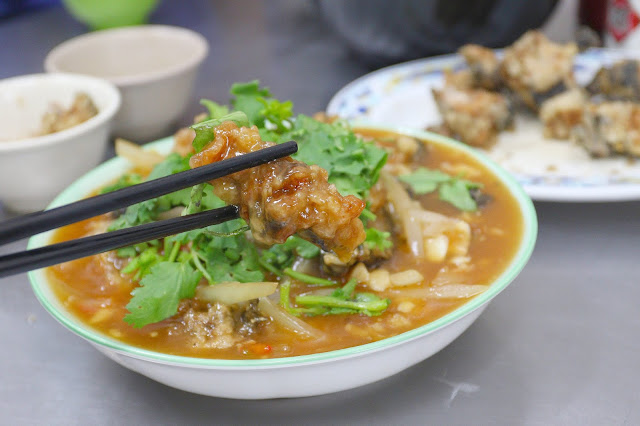 台南阿川紅燒青蛙
