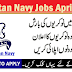 Pakistan Navy April 2019 Civilian Jobs : Vacancies 1900