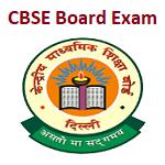 CBSE Board 10th Board Exam Result 2019