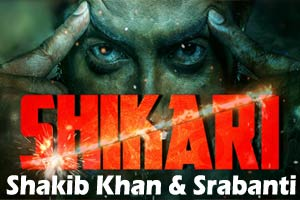 SHIKARI Bengali Movie Poster