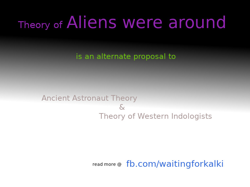 Theory of Aliens were around