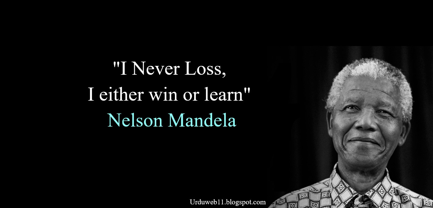 Best Motivational And Inspirational Quotes Or Advises Of Nelson