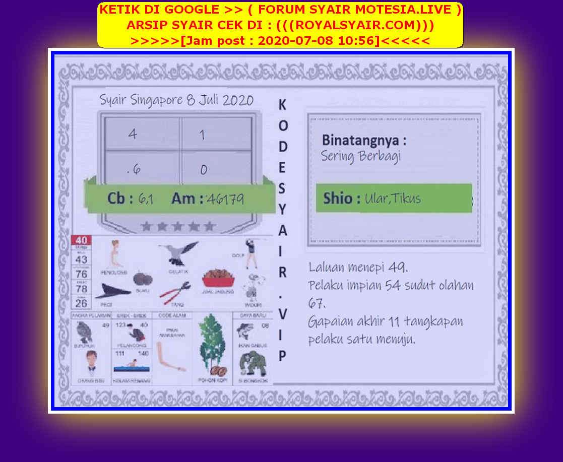 Kode syair Singapore Rabu 8 Juli 2020 148