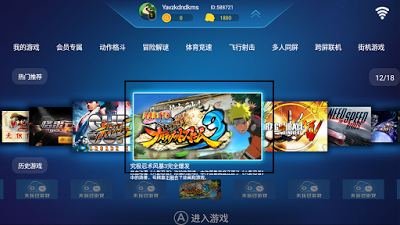 Xbox 360 Emulator Apk v1.3.1 Latest Update for Cloud Game ...