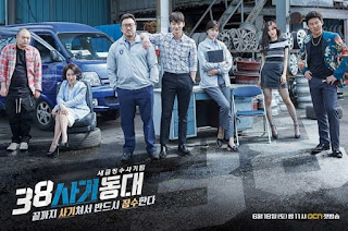 Download Download Drama Korea 38 Task Force Episode 1-16 [END] [Batch]