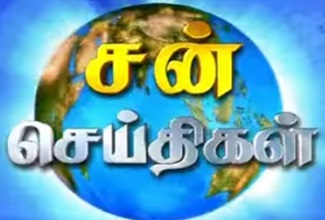 Tamil Afternoon News 25-05-2020