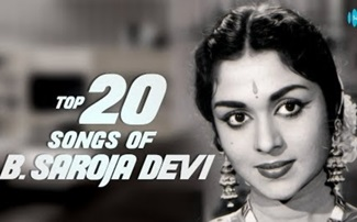 B.Sarojadevi – Top 20 Songs | P. Susheela | S. Janaki | Tamil Audio Jukebox