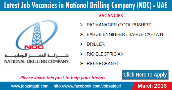 Rig Recruitment Uae