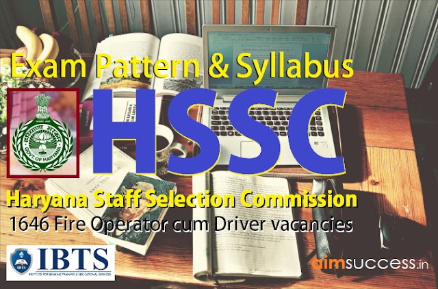 HSSC Fire Operator Exam Pattern and Syllabus 2018