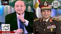 برنامج القاهرة اليوم 4-7-2015 مع عمرو أديب