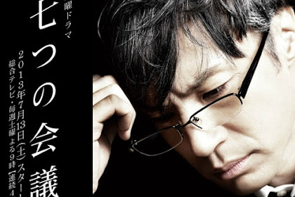 Sinopsis The Seven Conferences / Nanatsu no Kaigi (2013) - Serial TV Jepang