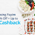 Zomato Food Loot – 50% Instant Off + Rs.100 Cashback With PayTM