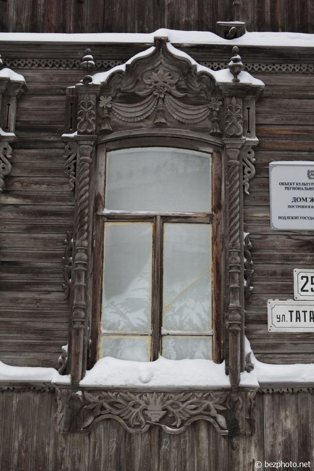 томск татарская слобода