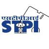 STPI Recruitment 2016