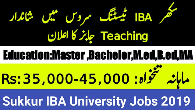Sukkur IBA University Jobs 2019 | Latest Advertisement