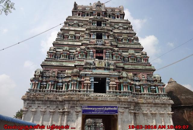 Thiruppalathurai Siva Temple