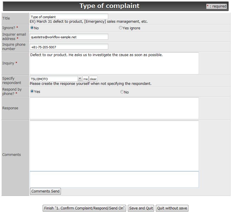 Complaints Template employee complaint form employee complaint – Customer Complaints Form Template