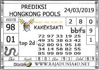 Prediksi Togel HONGKONG DUNIA4D 24 MARET 2019