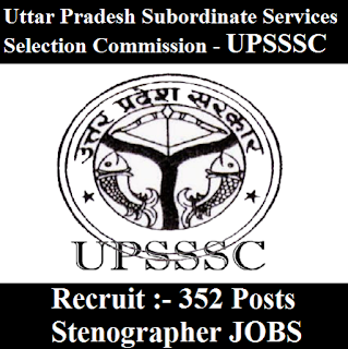 Uttar Pradesh Subordinate Services Selection Commission, UPSSSC, UP, Uttar Pradesh, Stenographer, Graduation, freejobalert, Sarkari Naukri, Latest Jobs, upsssc logo