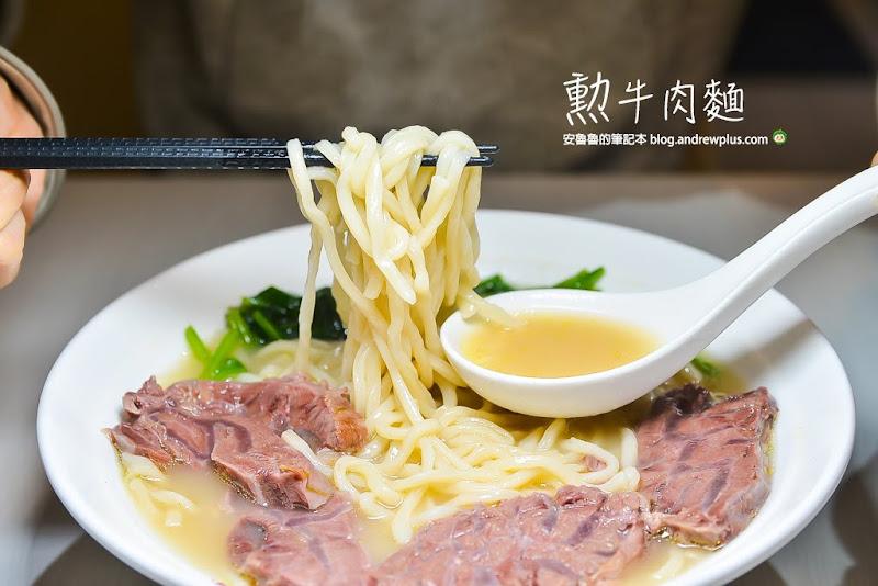 xun-beef-noodles.jpg