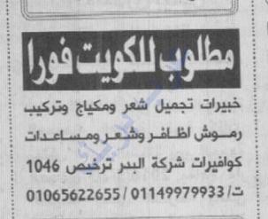 www.arabbreak.com-08