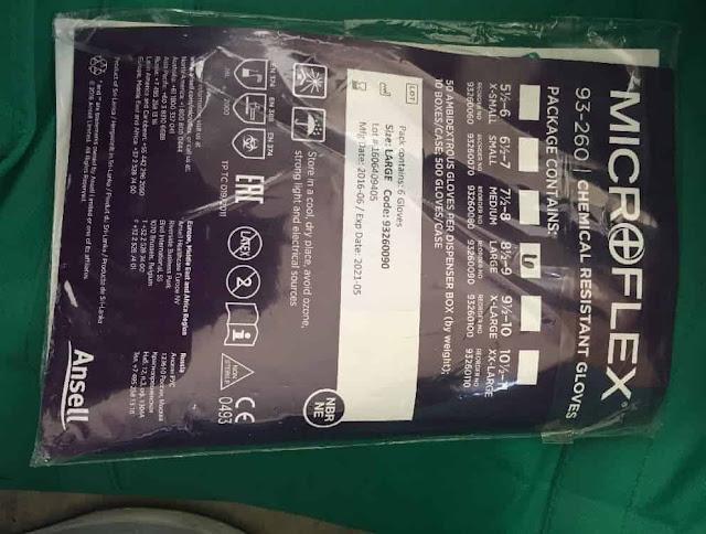 عينات مجانية من قفازات microflex تصلك الى باب منزلك