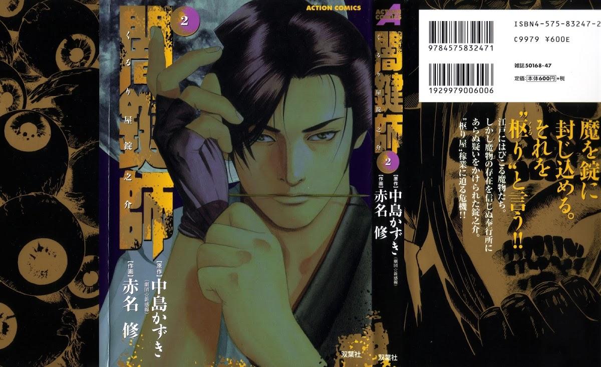 Yamikagishi chap 9 trang 3