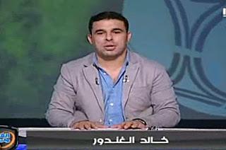 برنامج الغندور والجمهور حلقة الإثنين 14-8-2017 مع خالد الغندور ولقاء مع اينو وعمرو أنور وكواليس النهائي بين الاهلي والمصري