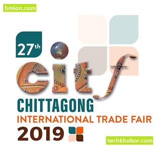 CITF-2019-Buy-Ticket-Online-Chittagong-International-Trade-Fair-2019